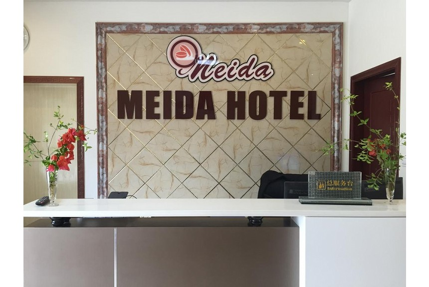 Meida Hotel - Property Photo