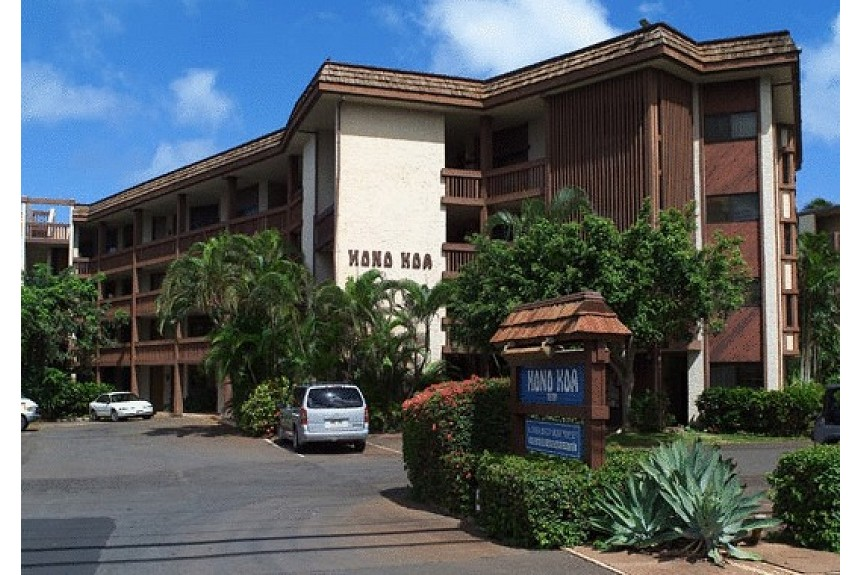 Hono Koa Vacation Club - Property Photo